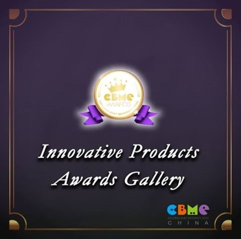 Innovative Products Award Gallery